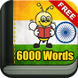 Aprender Hindi 6000 Palabras
