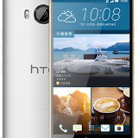 Imagen de HTC One M9+