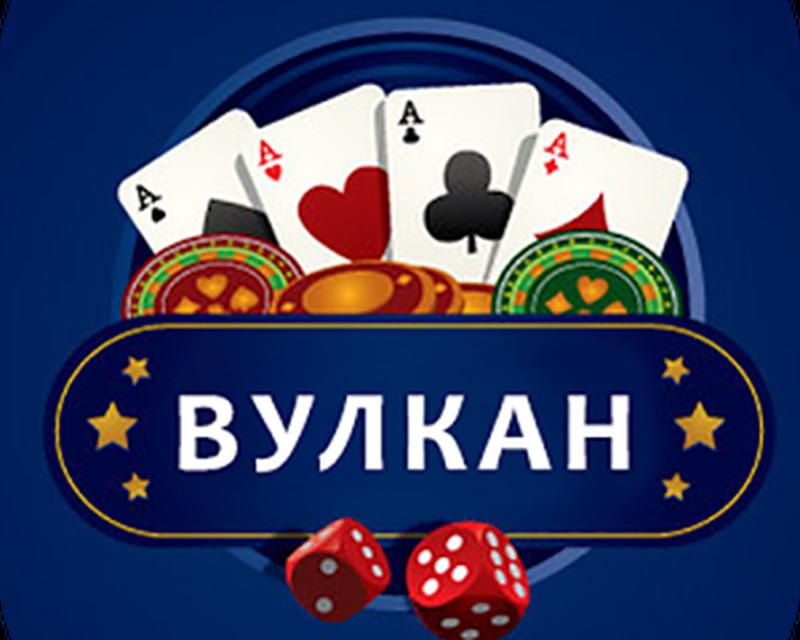 Gammex игровые автоматы казино игры онлайн бесплатно кексы