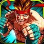 Street boxing: lutador kungfu