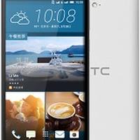 Imagen de HTC One E9