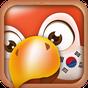Aprende coreano gratis