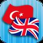 Türkçe İngilizce Çeviri