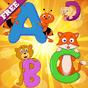 Çocuklar İngilizce alfabe
